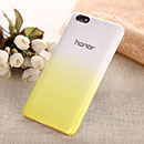 Coque Huawei Honor 4X Degrade Etui Rigide - Jaune