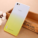 Coque Huawei Honor 6 Degrade Etui Rigide - Jaune