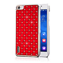 Coque Huawei Honor 6 Diamant Bling Etui Rigide - Rouge