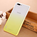 Coque Huawei Honor 6 Plus Degrade Etui Rigide - Jaune