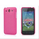 Coque Huawei Honor U8860 Filet Plastique Etui Rigide - Rose Chaud