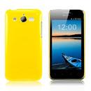 Coque Huawei Honor U8860 Plastique Etui Rigide - Jaune