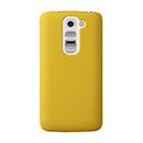 Coque LG G2 Mini LTE D620 Plastique Etui Rigide - Jaune