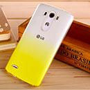 Coque LG G4 H815 F500 Degrade Etui Rigide - Jaune