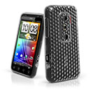Coque LG HTC EVO 3D G17 Diamant TPU Gel Housse - Claire