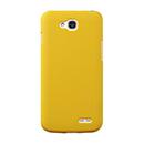 Coque LG L90 D410 Plastique Etui Rigide - Jaune