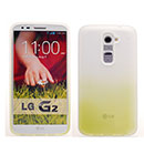 Coque LG Optimus G2 Degrade Silicone Gel Housse - Jaune