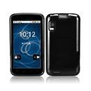 Coque Motorola Atrix MB860 Silicone Gel Housse - Noire