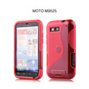 Coque Motorola Defy MB525 S-Line Silicone Gel Housse - Rouge