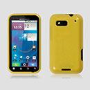 Coque Motorola Defy MB525 Silicone Gel Housse - Jaune