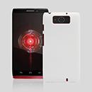 Coque Motorola Droid Ultra XT1080 Plastique Etui Rigide - Blanche