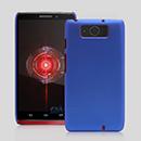 Coque Motorola Droid Ultra XT1080 Plastique Etui Rigide - Bleu