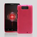 Coque Motorola Droid Ultra XT1080 Plastique Etui Rigide - Rose Chaud