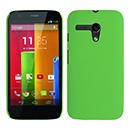 Coque Motorola Moto G Plastique Etui Rigide - Verte