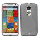 Coque Motorola Moto X 2 S-Line Silicone Gel Housse - Gris