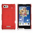 Coque Motorola Motoluxe XT615 Filet Plastique Etui Rigide - Rouge