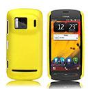 Coque Nokia 808 Plastique Etui Rigide - Jaune