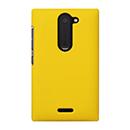 Coque Nokia Asha 502 Plastique Etui Rigide - Jaune