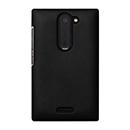 Coque Nokia Asha 502 Plastique Etui Rigide - Noire