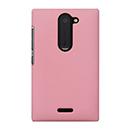 Coque Nokia Asha 502 Plastique Etui Rigide - Rose