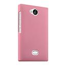 Coque Nokia Asha 503 Plastique Etui Rigide - Rose