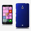 Coque Nokia Lumia 1320 Plastique Etui Rigide - Bleu