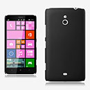 Coque Nokia Lumia 1320 Plastique Etui Rigide - Noire
