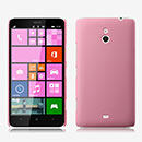Coque Nokia Lumia 1320 Plastique Etui Rigide - Rose