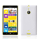 Coque Nokia Lumia 1520 S-Line Silicone Gel Housse - Blanche