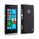 Coque Nokia Lumia 520 Sables Mouvants Etui Rigide - Noire
