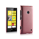 Coque Nokia Lumia 520 Sables Mouvants Etui Rigide - Rouge