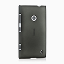Coque Nokia Lumia 525 Ultrathin Plastique Etui Rigide - Gris