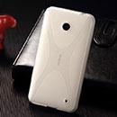 Coque Nokia Lumia 630 X-Style Silicone Gel Housse - Blanche