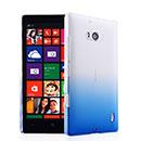 Coque Nokia Lumia 930 Degrade Etui Rigide - Bleu