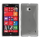 Coque Nokia Lumia 930 S-Line Silicone Gel Housse - Gris