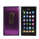Coque Nokia N9 Aluminium Metal Plated Etui Rigide - Pourpre
