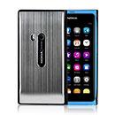 Coque Nokia N9 Aluminium Metal Plated Etui Rigide - Silver
