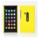 Coque Nokia N9 Plastique Etui Rigide - Jaune