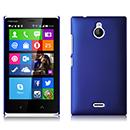 Coque Nokia X2 Plastique Etui Rigide - Bleu