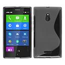 Coque Nokia XL S-Line Silicone Gel Housse - Gris