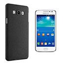 Coque Samsung Galaxy A7 Sables Mouvants Etui Rigide - Noire