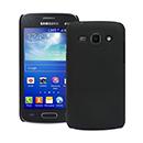 Coque Samsung Galaxy Ace 3 S7272 Plastique Etui Rigide - Noire