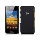 Coque Samsung Galaxy Beam GT-i8530 Plastique Etui Rigide - Noire