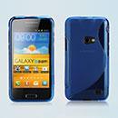 Coque Samsung Galaxy Beam GT-i8530 S-Line Silicone Gel Housse - Bleu
