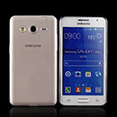 Coque Samsung Galaxy Core 2 G355H Silicone Transparent Housse - Gris
