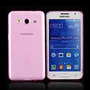 Coque Samsung Galaxy Core 2 G355H Silicone Transparent Housse - Rose