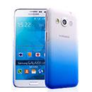 Coque Samsung Galaxy Core Max G5108Q Degrade Etui Rigide - Bleu