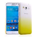 Coque Samsung Galaxy Core Max G5108Q Degrade Etui Rigide - Jaune