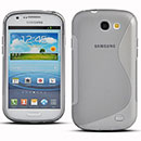 Coque Samsung Galaxy Express i8730 S-Line Silicone Gel Housse - Gris