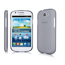 Coque Samsung Galaxy Express i8730 Ultrathin Plastique Etui Rigide - Gris